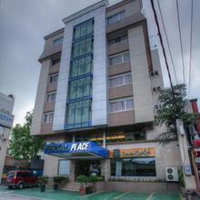 Fersal Hotel Malakas, Quezon City in Manila