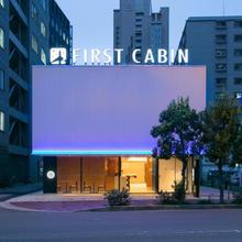 First Cabin Hanshin Nishiumeda in Osaka