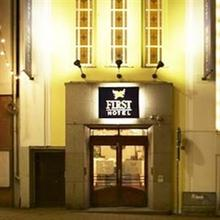 First Hotel JA in Listerby
