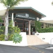 Flames International Hotel Whangarei in Whangarei