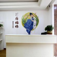 Flower House Girl Youth Hostel in Zhangjiajie