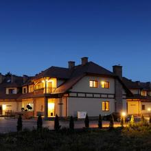 Forrest Hotel & Restaurant in Zielona Gora