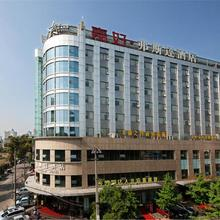 Forstar Hotel - North Renmin Road in Chengdu