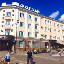 Forum in Tomsk