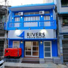 Four Rivers Youth Hostel in Rangoon