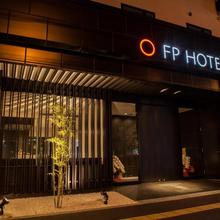 Fp Hotels South-namba in Osaka