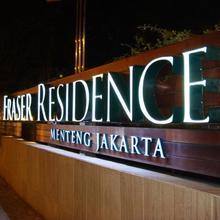 Fraser Residence Menteng Jakarta in Jakarta