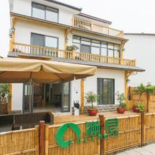 Fullmoon Hostel in Hangzhou