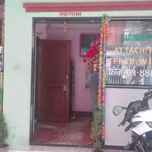 Gajurmukhi Purbeli Hotel in Kathmandu