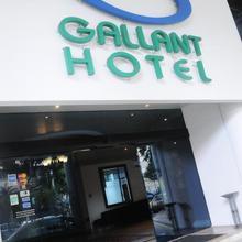 Gallant Hotel in Rio De Janeiro