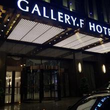 Gallery F Hotel in Wuhan