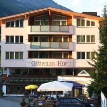 Gampeler Hof in Ischgl