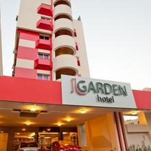 Garden Hotel in Goiania