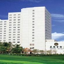 Garden Hotel Shantou in Shantou