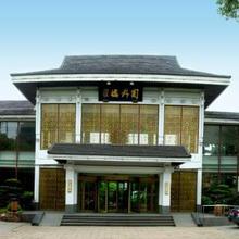 Garden Hotel in Suzhou