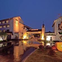 Garden Hotel Suzhou in Suzhou