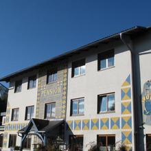 Gasthof & Hotel Höchschmied in Graz