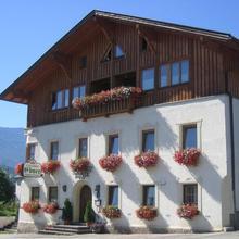 Gasthof Ebner in Innsbruck
