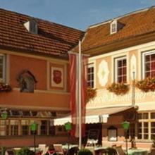 Gasthof Hametner mit Innviertlerhof in Nussbach