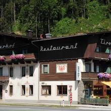 Gasthof Pension Tirolerhof in Kelchsau