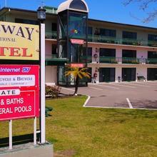 Gateway International Motel in Rotorua