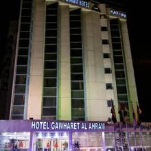 Gawharet Al Ahram Hotel in Cairo