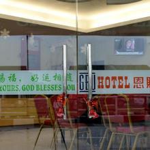 Gbu Hotel in Sibu