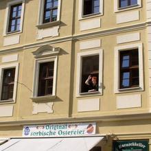 Gemächer Im Barock in Hochkirch