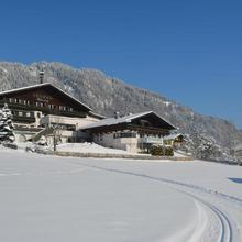 Genießerhotel Sonnhof in Wagrain