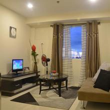 Gilmore Apartment At Princeton Residences Condominium in Manila