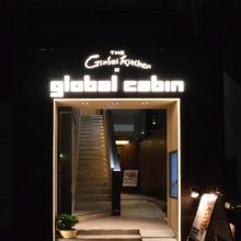 Global Cabin Tokyo Suidobashi in Tokyo