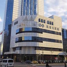 Gloria Plaza Shenyang in Shenyang