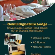 Gokul Signature Lodge in Barshi