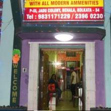 Golden Petal Guest House in Kanyanagar