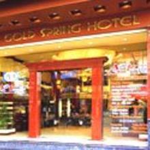 Golden Spring Hotel in Hanoi