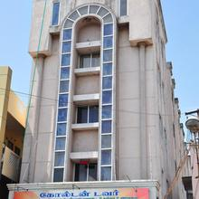Golden Tower in Kuthalam