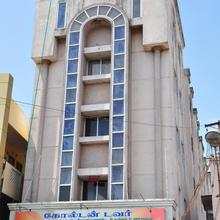 Golden Tower in Vaithisvarankoil