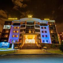 Goldman Empire in Astana