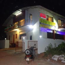 Gomes Pousada Guest House in Jua
