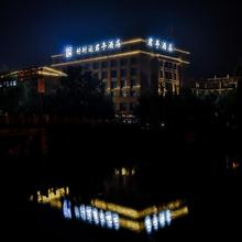 Good Fortune Ssaw Boutique Hotel in Hangzhou
