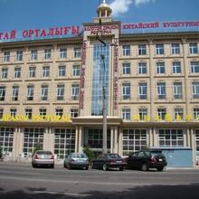 Grand Beijing Hotel in Almaty