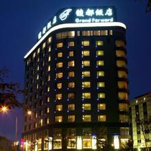 Grand Forward Hotel in Taipei