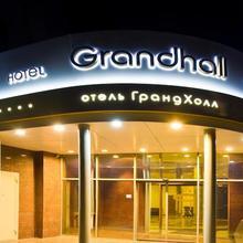 Grand Hall Hotel in Yekaterinburg