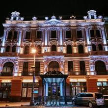 Grand Hotel Lviv Luxury & Spa in L'viv