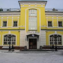 Grand Hotel in Orenburg