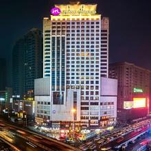 Grand Mercure Changsha Downtown in Changsha