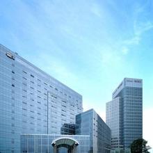 Grand Metropark Hotel Chongqing in Chongqing
