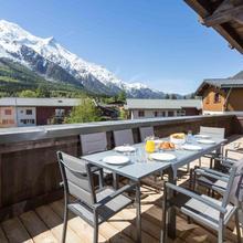 Grand Paradis 11 Apartment in Chamonix Mont Blanc