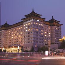 Grand Park Xi'an in Xi'an