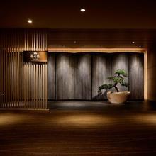 Grand Prince Hotel Takanawa Hanakohro in Tokyo
